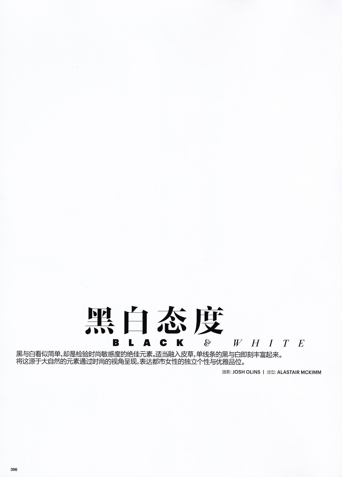 Fei Fei Sun 001