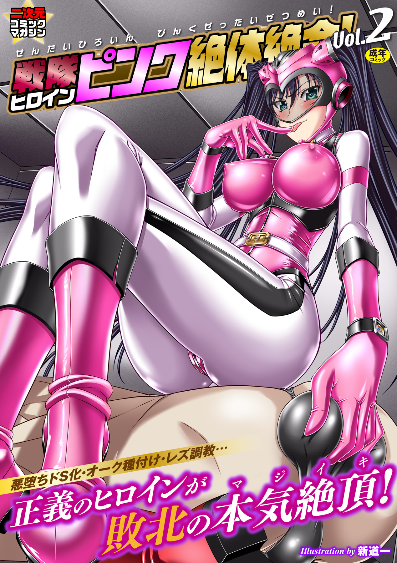 Sex ranger girls hentai sexual movies