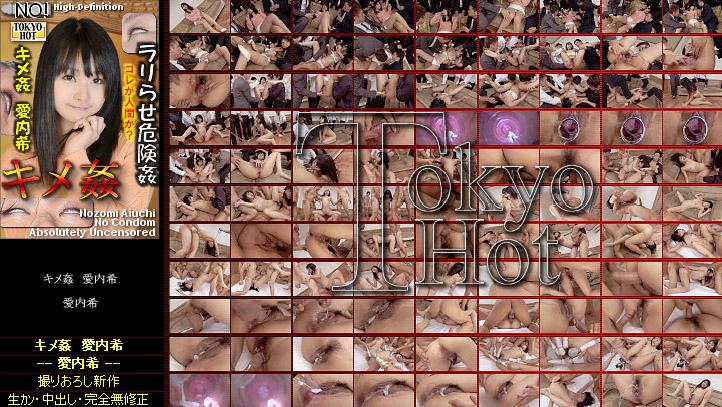 Tokyo Hot n 0796 Nozomi Aiuchi
