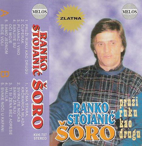 Diskografije Narodne Muzike Ranko_stojanic_prednja