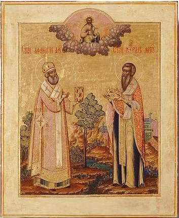 Sv Atanasije i Kiril