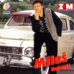 Milos Bojanic - Diskografija 10562757_8825030