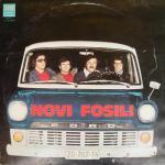 Novi Fosili - 1973 Novi Fosili