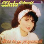 Zlata Petrovic - Diskografija (1983-2012)  13406185_8.Zlata_Petrovic
