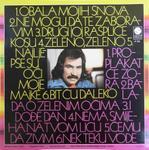 Miso Kovac - Diskografija - Page 2 15932358_Omot_2
