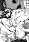 LINDA - セキララ彼女 第01巻