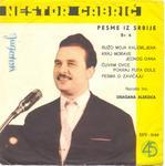 Nestor Gabric -Diskografija 17548152_Nestor_Gabric_-_front