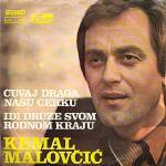Kemal Malovcic - Diskografija 8924081_Kemal_Malovcic_1978_-_Singl_prednja