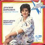 Dragana Mirkovic - Diskografija 9015404_DraganaMirkovic1984-ImamDeckaNem-1