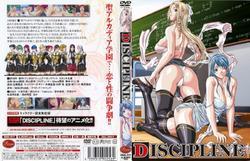 [無修正](18禁アニメ)DISCIPLINE 01~06