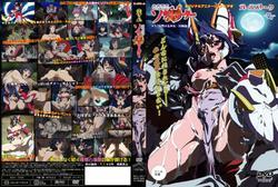 (18禁アニメ)少女戦機 ソウルイーター #1「復讐の美少女・円城命」